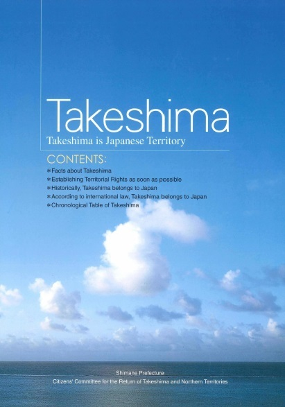 PamphletofTakeshima