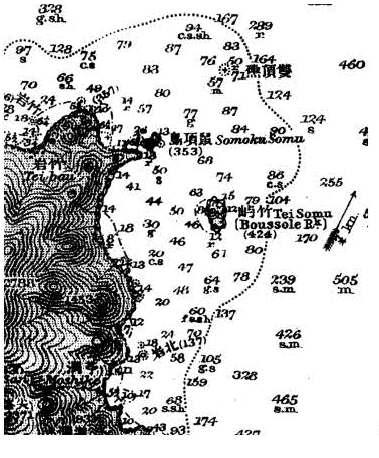 島根県:韓国が知らない10の独島の虚偽 第6回(トップ / 県政・統計 ...