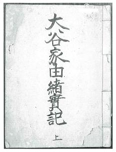 島根県:第4回(トップ / 県政・統計 / 県情報 / 竹島関係 / Web竹島 ...