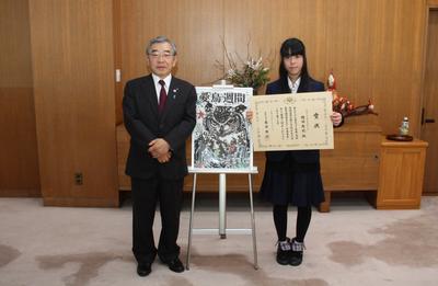 写真:左から知事、岡田有紀 ... : 小学5年生の : すべての講義
