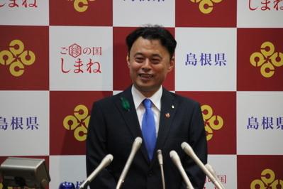 丸山 知事 島根 県