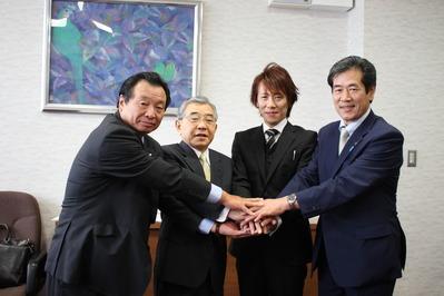 島根県:株式会社日本ワイドコミ...