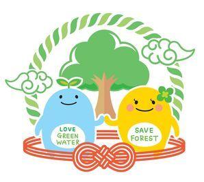 第71回全国植樹祭大会シンボルマーク