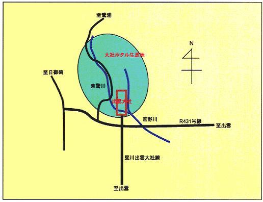 大社町ホタル生息地の案内図