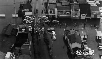 島根県:昭和47年7月豪雨災害について(トップ / 環境・県土づくり ...