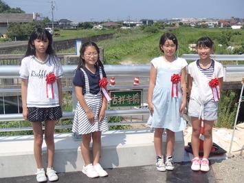 島根県:十間川「吉祥寺橋」の橋...