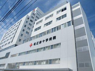 松江市 病院